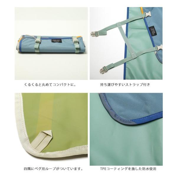 ALITE エーライト  MEADOW MAT YN21318 【ピクニックマット/シート/アウトドア/キャンプ】 snb-shop 03