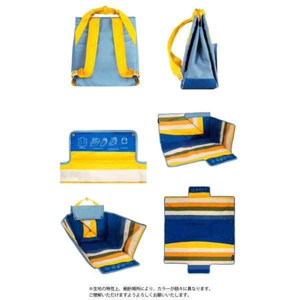 ALITE エーライト  MEADOW PACK YN21604 【バックパック/カバン/ピクニックブランケット/アウトドア】|snb-shop|02