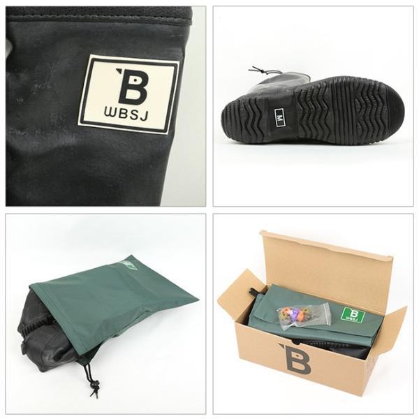 【新色】日本野鳥の会 バードウォッチング長靴 限定カラー・ブラック BLACK アウトドア キャンプ パッカブル 野外 ライブ フェス メンズ レディース|snb-shop|05