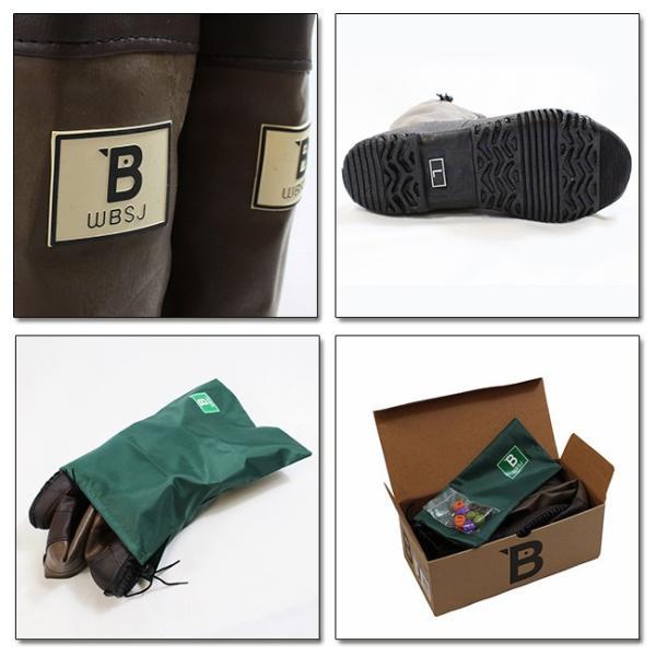 日本野鳥の会 レインブーツ 梅雨 バードウォッチング 長靴 折りたたみ BROWN ブラウン  bw-47922|snb-shop|03