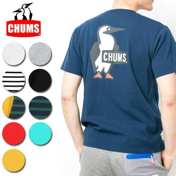 チャムス chums Tシャツ Booby Logo T-Shirt ブービーロゴTシャツ CH01-1326 メンズ 正規品【服】【t-cnr】【メール便発送・代引き不可】|snb-shop