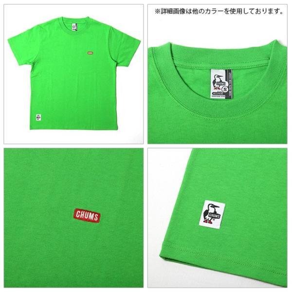 チャムス chums Tシャツ Booby Logo T-Shirt ブービーロゴTシャツ CH01-1326 メンズ 正規品【服】【t-cnr】【メール便発送・代引き不可】|snb-shop|02