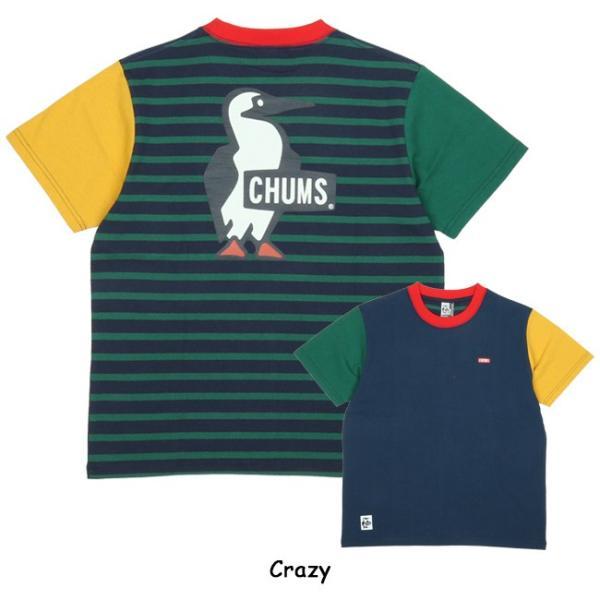 チャムス chums Tシャツ Booby Logo T-Shirt ブービーロゴTシャツ CH01-1326 メンズ 正規品【服】【t-cnr】【メール便発送・代引き不可】|snb-shop|06