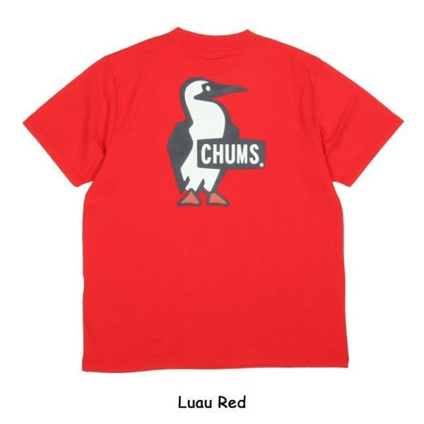 チャムス chums Tシャツ Booby Logo T-Shirt ブービーロゴTシャツ CH01-1326 メンズ 正規品【服】【t-cnr】【メール便発送・代引き不可】|snb-shop|08