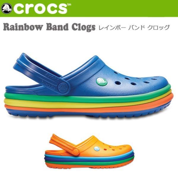 CROCS クロックス Rainbow Band Clogs レインボー バンド クロッグ 205212 【日本正規品/アウトドア/サンダル/海/川/虹】|snb-shop