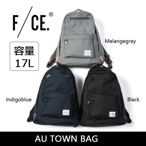 5f501a24a27d F/CE エフシーイー バックパック AU TOWN BAG 【カバン】正規品 FCEユニ ...