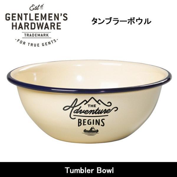 GENTLEMEN'S HARDWARE/ジェントルマン ハードウェア Tumbler Bowl  【BBQ】【COOK】ボウル 器 キャンプ アウトドア snb-shop