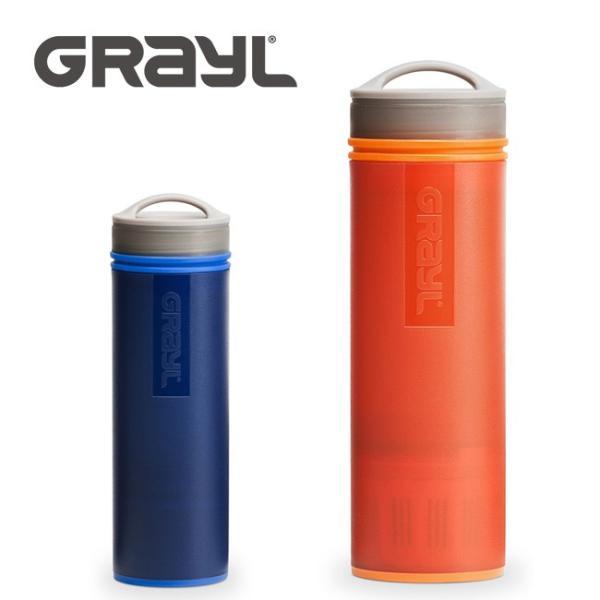 GRAYL グレイル UL.ウォーターピュリファイヤーボトル 1899151 【浄水ボトル/アウトドア/キャンプ/災害対策/海外旅行】