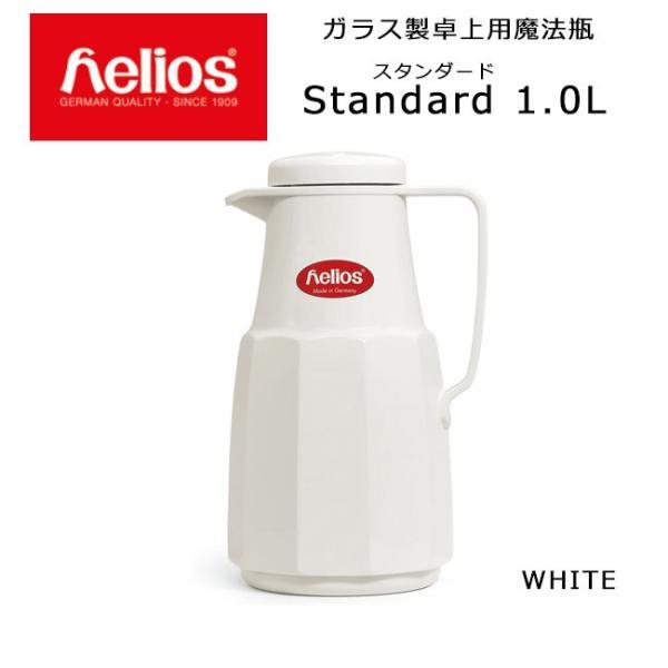 HELIOS/ヘリオス  卓上魔法瓶 Basic 1.0L ベーシック 1.0L  【雑貨】|snb-shop