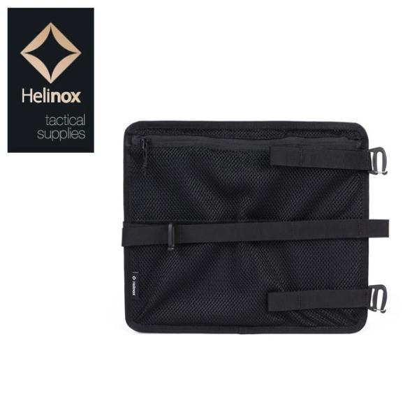 Helinox ヘリノックス フィールドオフィスM用 コンプレッサー 19755023 【収納/キャンプ/アウトドア】