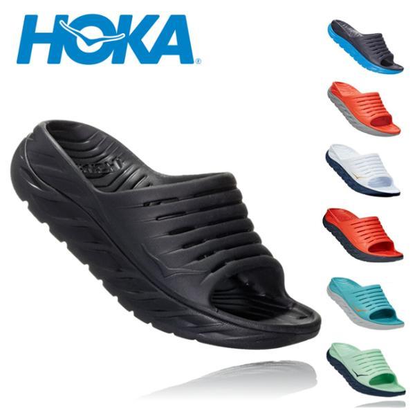 HOKA ONE ONE ホカオネオネ M ORA RECOVERY SLIDE 1099673 【アウトドア/メンズ/サンダル】|snb-shop