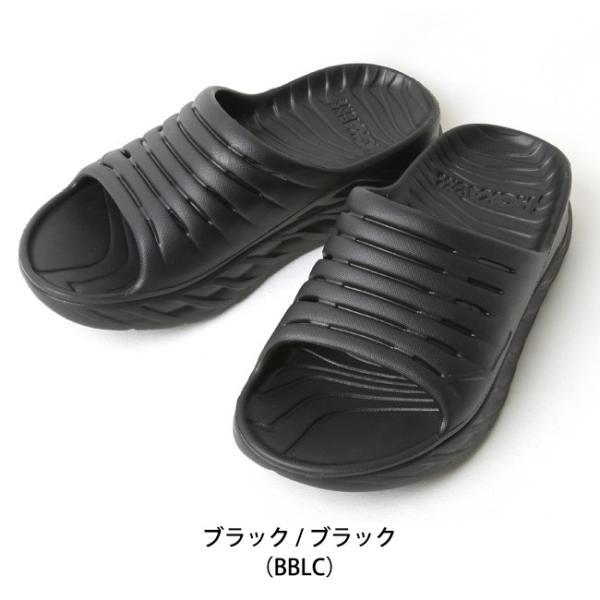 HOKA ONE ONE ホカオネオネ M ORA RECOVERY SLIDE 1099673 【アウトドア/メンズ/サンダル】|snb-shop|04