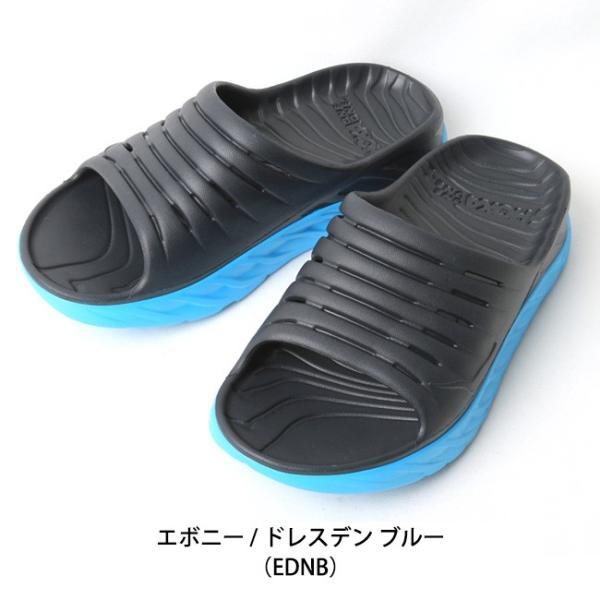 HOKA ONE ONE ホカオネオネ M ORA RECOVERY SLIDE 1099673 【アウトドア/メンズ/サンダル】|snb-shop|05