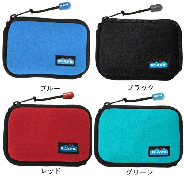KAVU/カブー 小物 カードケース 19820449 【メール便・代引不可】|snb-shop|02