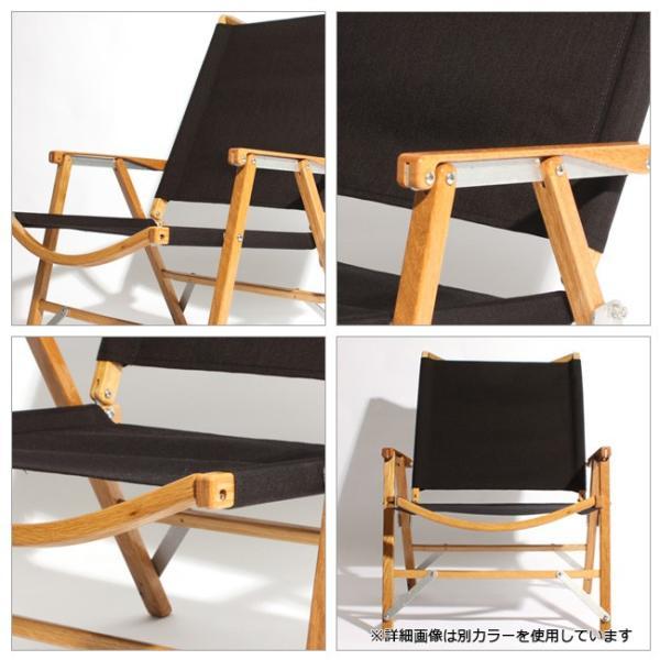 kermit chair カーミットチェアー Kermit Chair Hi-Back BLACK KCC-502 【日本正規品/天然木/椅子/ウォールナット/アウトドア/インドア】 snb-shop 03