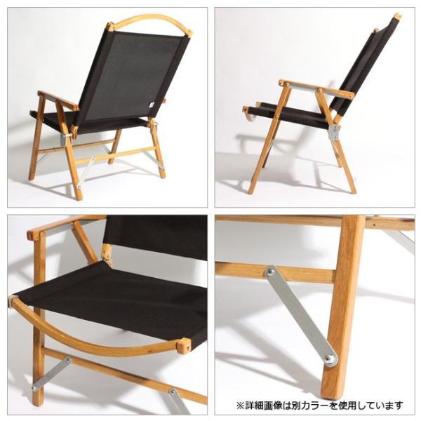 kermit chair カーミットチェアー Kermit Chair Hi-Back BLACK KCC-502 【日本正規品/天然木/椅子/ウォールナット/アウトドア/インドア】 snb-shop 04