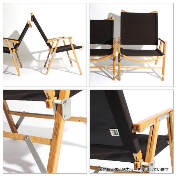 kermit chair カーミットチェアー Kermit Chair Hi-Back BLACK KCC-502 【日本正規品/天然木/椅子/ウォールナット/アウトドア/インドア】 snb-shop 05
