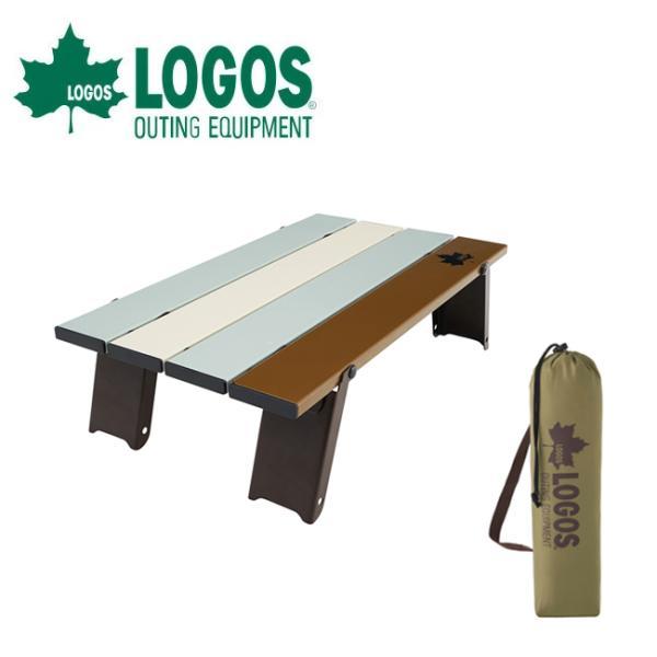LOGOS ロゴス Life ロール膳テーブル(ヴィンテージ) 73180046 【ミニテーブル/机/アウトドア/キャンプ】