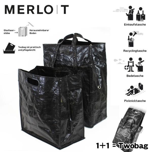 MERLO-T/メルロ ティ TWOBAG 大小バッグセット 黒/ショッピング ビーチ ピクニック リゾート|snb-shop