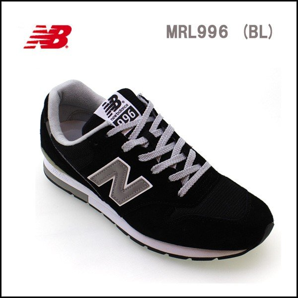 ニューバランス new balance スニーカー MRL996 BL BLACK BLK ブラック 日本正規品|snb-shop