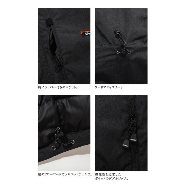 NANGA ナンガ 別注モデル 焚火 ダウンジャケット TAKIBI DOWN JACKET 【服】|snb-shop|11
