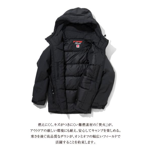 NANGA ナンガ 別注モデル 焚火 ダウンジャケット TAKIBI DOWN JACKET 【服】|snb-shop|03