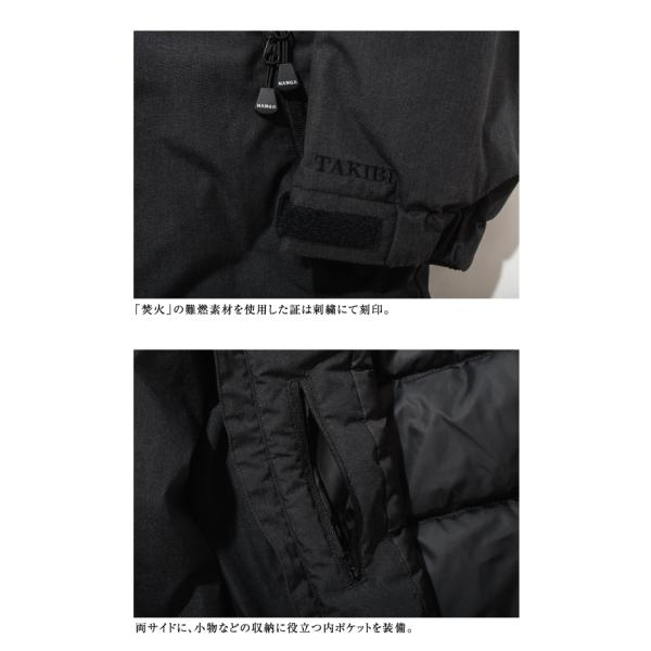 NANGA ナンガ 別注モデル 焚火 ダウンジャケット TAKIBI DOWN JACKET 【服】|snb-shop|10