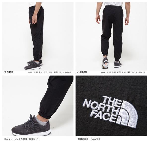 THE NORTH FACE ノースフェイス Versatile Pants バーサタイルパンツ(メンズ)  NB31948 【日本正規品/パンツ/アウトドア】 snb-shop 02