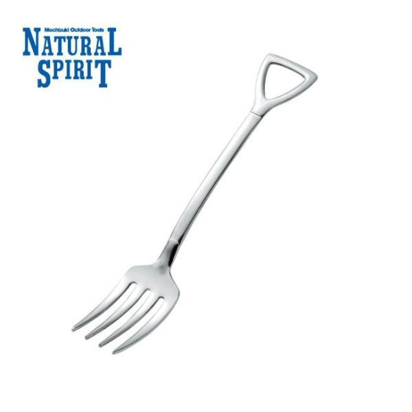 NATURAL SPIRIT ナチュラルスピリット スコップフォーク(M) 15610 【食器/カトラリー/キャンプ/アウトドア】