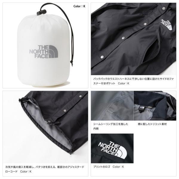 THE NORTH FACE ノースフェイス Mountain Raintex Jacket マウンテンレインテックスジャケット NP11914 【日本正規品/ジャケット/アウター/アウトドア】|snb-shop|04