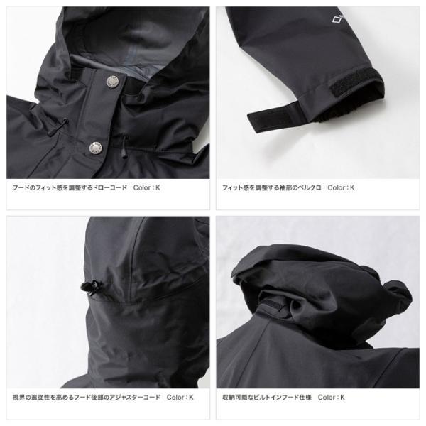THE NORTH FACE ノースフェイス Mountain Raintex Jacket マウンテンレインテックスジャケット NP11914 【日本正規品/ジャケット/アウター/アウトドア】|snb-shop|05