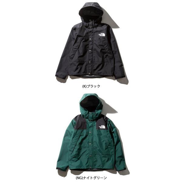THE NORTH FACE ノースフェイス Mountain Raintex Jacket マウンテンレインテックスジャケット NP11914 【日本正規品/ジャケット/アウター/アウトドア】|snb-shop|06