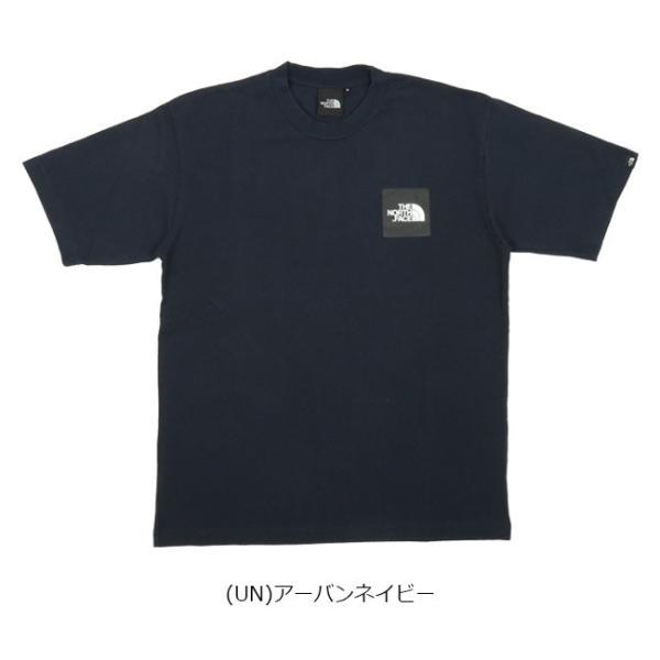 THE NORTH FACE ノースフェイス S/S SMALL SQUARE L スモールスクエアL NT31900 【日本正規品/Tシャツメンズ/半袖 】【メール便・代引不可】 snb-shop 05