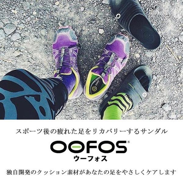 OOFOS ウーフォス リカバリーサンダル Ooahh 5020020 /日本正規品 メンズ レディース スポーツサンダル ビーチサンダル ジム snb-shop 02