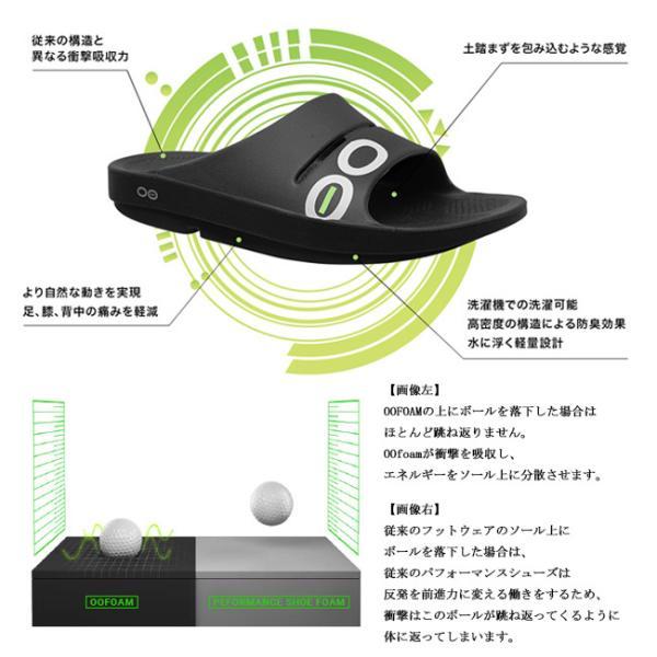 OOFOS ウーフォス リカバリーサンダル Ooahh 5020020 /日本正規品 メンズ レディース スポーツサンダル ビーチサンダル ジム snb-shop 03