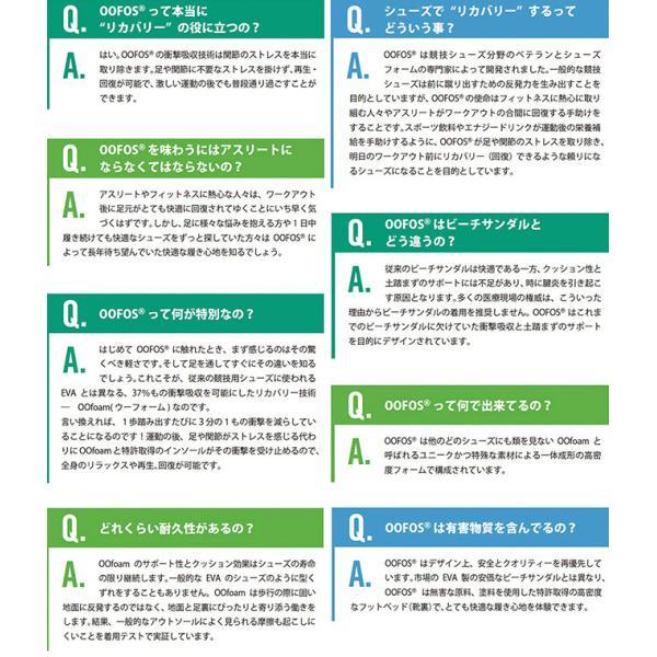 OOFOS ウーフォス リカバリーサンダル Ooahh 5020020 /日本正規品 メンズ レディース スポーツサンダル ビーチサンダル ジム snb-shop 05