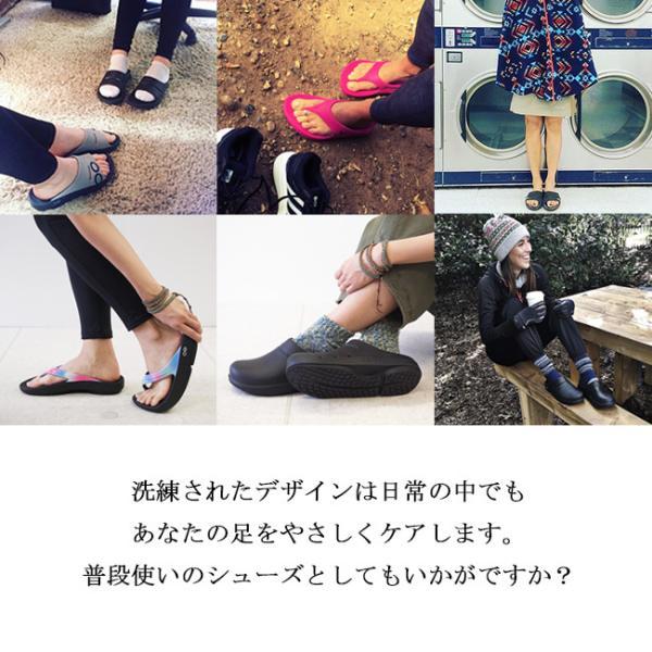 OOFOS ウーフォス リカバリーサンダル Ooahh 5020020 /日本正規品 メンズ レディース スポーツサンダル ビーチサンダル ジム snb-shop 06