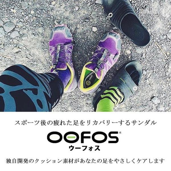 OOFOS ウーフォス リカバリーサンダル Ooahh Sport 5020040 /日本正規品 メンズ レディース スポーツサンダル ビーチサンダル ジム|snb-shop|02