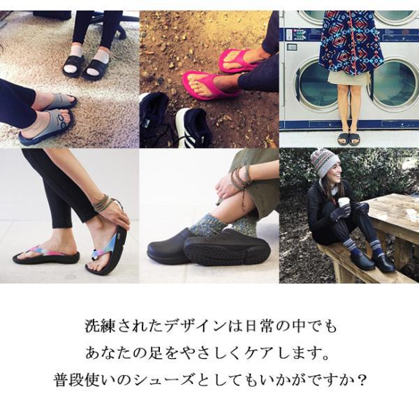 OOFOS ウーフォス リカバリーサンダル Ooahh Sport 5020040 /日本正規品 メンズ レディース スポーツサンダル ビーチサンダル ジム|snb-shop|06