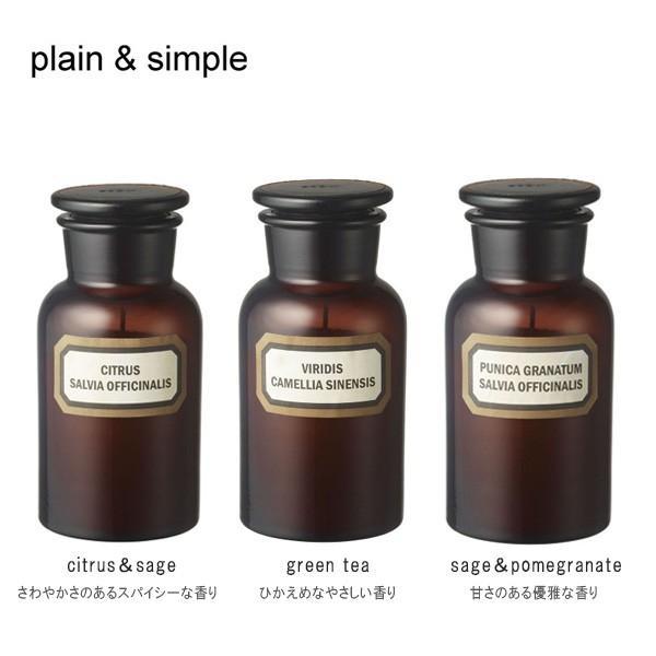 plain&simple/プレイン アンド シンプル アロマキャンドル Apothecary Candle L|snb-shop