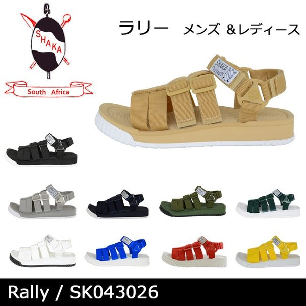 SHAKA/シャカ Rally ラリー 日本正規品 メンズ レディース ブラック カジュアル オーシャンズ ビギン サファリ SK043026