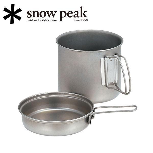 Snow Peak スノーピーク ソロクッカー/チタントレック1400/SCS-009T 【SP-COOK】