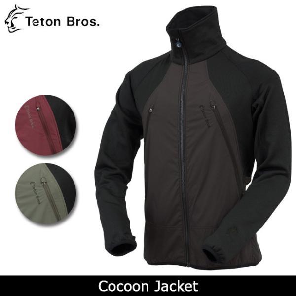Teton Bros/ティートンブロス ジャケット Cocoon Jacket 173140 【服】アウター アウトドア 登山 snb-shop