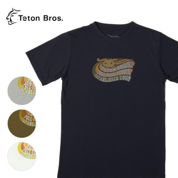 Teton Bros ティートンブロス TB Pole Pedal Paddle Tee TB191-430 【Tシャツ/半袖/メンズ/アウトドア/フェス】【メール便・代引不可】|snb-shop