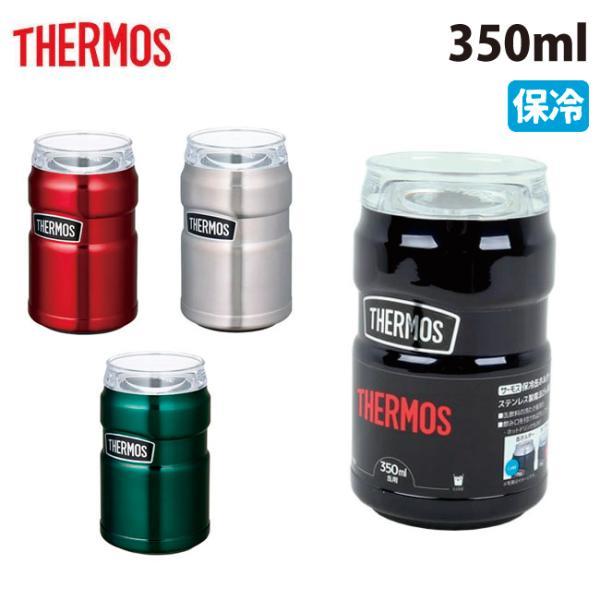 THERMOS サーモス 保冷缶ホルダー 350ml用 ROD-002 【缶ホルダー/タンブラー/アウトドア】送料込 |snb-shop