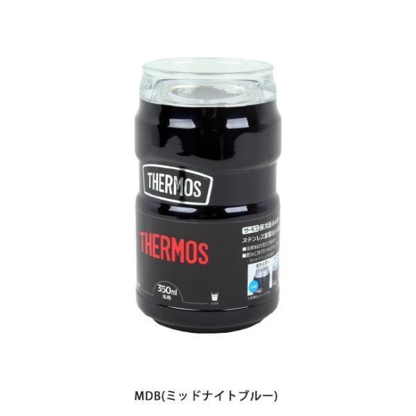 THERMOS サーモス 保冷缶ホルダー 350ml用 ROD-002 【缶ホルダー/タンブラー/アウトドア】送料込 |snb-shop|04