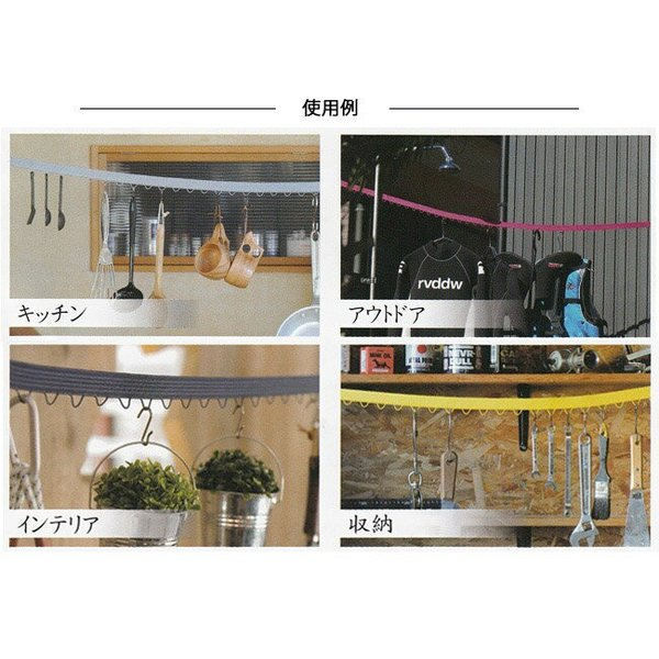 MOTOHASHI TAPE モトハシテープ TOUGH HOOK タフフック 別注カラー 【アウトドア/キャンプ/インテリア】|snb-shop|05