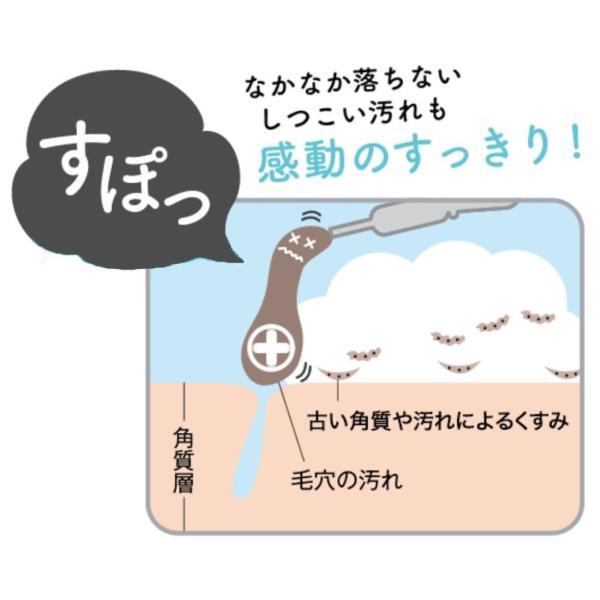 くろあわわ 洗顔 泡 健康コーポレーション 泡洗顔 snc 07