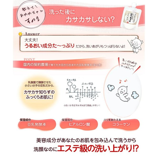 くろあわわ 洗顔 泡 健康コーポレーション 泡洗顔 snc 09