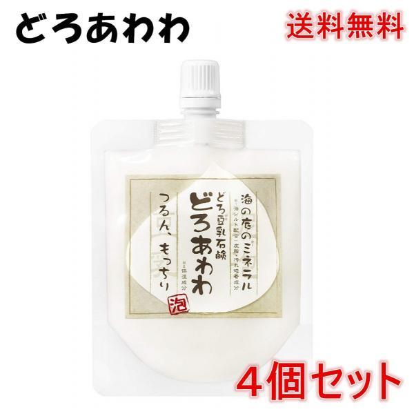 どろあわわ 洗顔 泡 泡洗顔 110g 4個セット 健康コーポレーション|snc